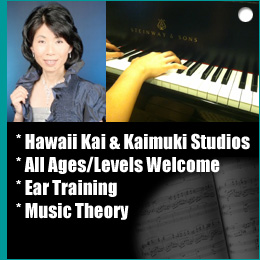 Private & Group Piano Lessons. All Ages, All Levels Welcome!